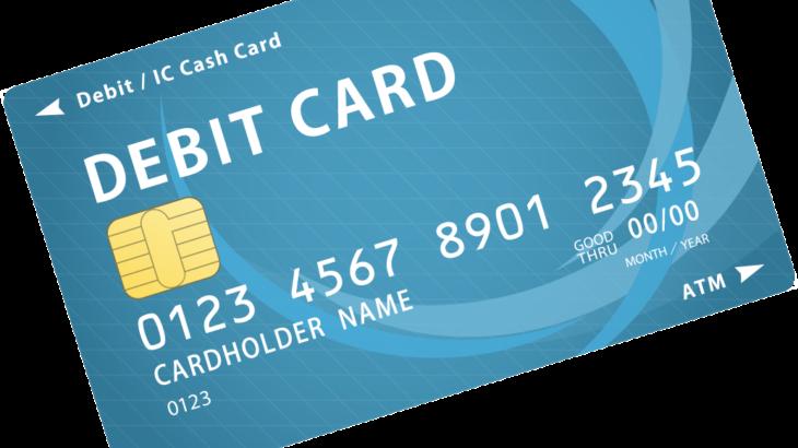 ocnのスマホセット(旧らくらくセット)はデビットカードで申し込みできるのか?