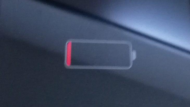 GEOmobile(ゲオモバイル)で iphoneのバッテリー交換をした時の流れを紹介!