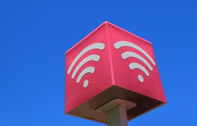 ワイモバイルのAPN設定方法とは?SIMロック解除後のスマホ側の設定