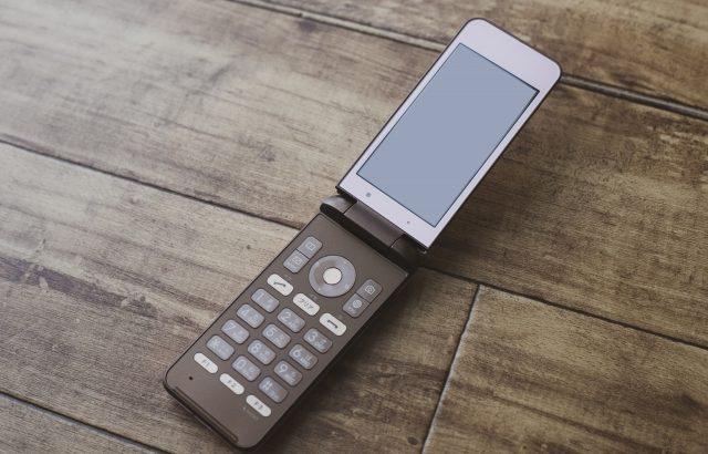 ワイモバイルのガラケーはケータイプランSSで通話専用機にすれば通話料をガツッと安くできる!!
